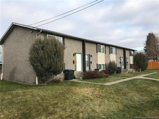 285 Fir Court, Kelowna, BC, V1X 2B8 Primary Photo