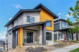 1144 Steele Road, Kelowna, BC, V1W 5M1 Primary Photo