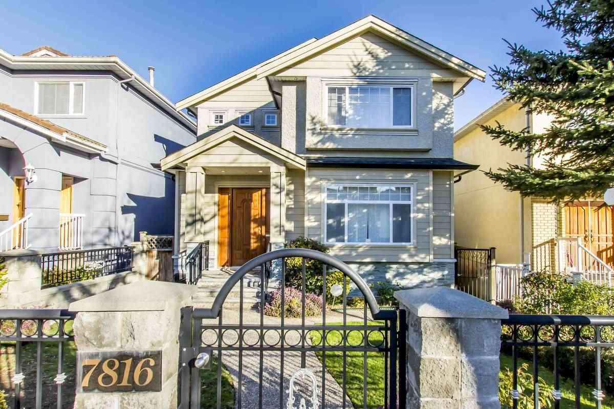 7816 MONTCALM STREET, Vancouver, BC, V6P 4P3 Primary Photo