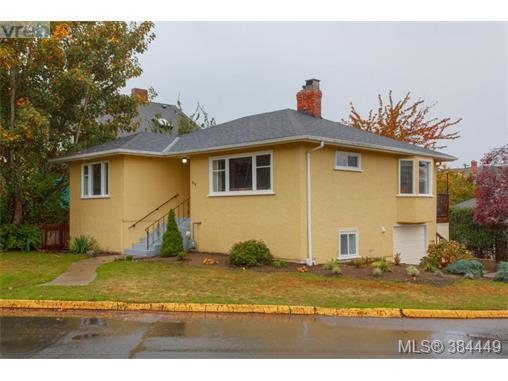 613 Marifield Ave, Victoria, BC, V8V 1N5 Photo 1