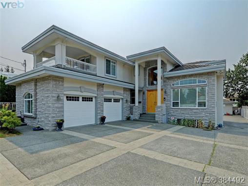 1663 Ash Rd, Saanich East, BC, V8N 2T2 Photo 1