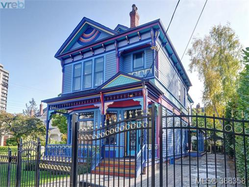 255 Government St, Victoria, BC, V8V 2L1 Photo 1