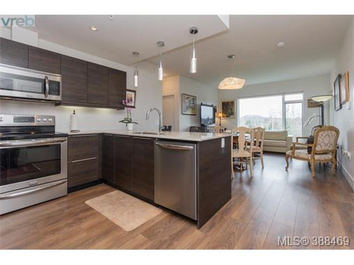 205 3811 Rowland Ave, Saanich West, BC, V8Z 0E1 Photo 1
