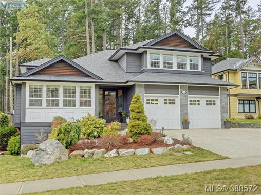 3648 Propeller Pl, Colwood, BC, V9C 0A4 Photo 1