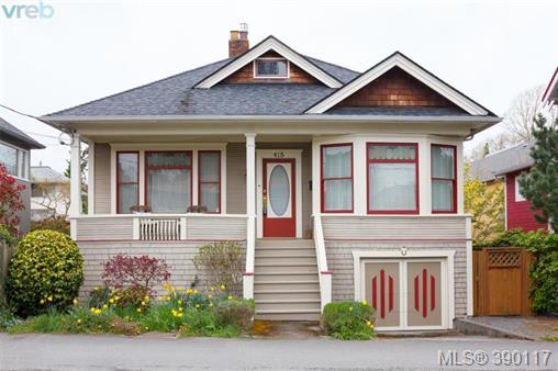 418 Heather St, Victoria, BC, V8V 2K2 Photo 1