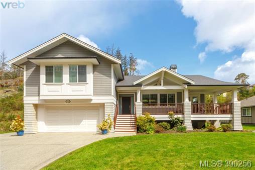 448 Briarwood Lane, Colwood, BC, V9C 0A4 Photo 1