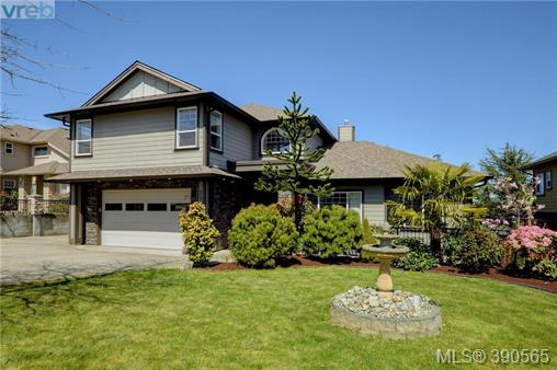 2516 Twin View Pl, Central Saanich, BC, V8Z 0A8 Photo 1