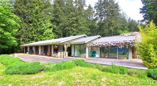 126 Maple Ridge Pl, Salt Spring Island, BC, V8K 1G4 Primary Photo